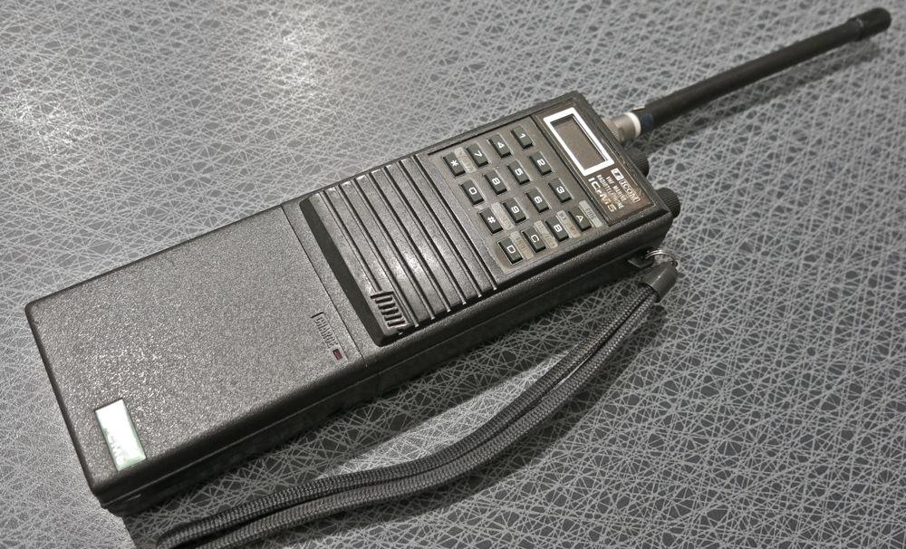 Icom M5.jpg